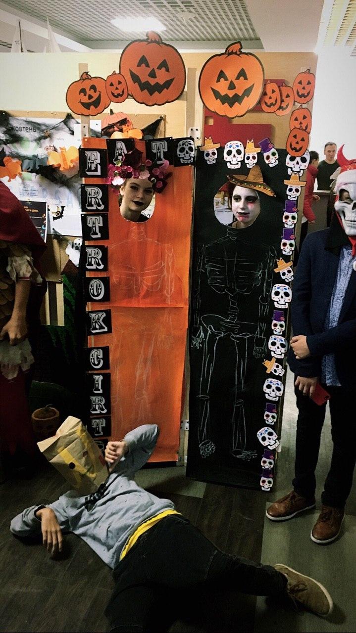 Страшезні костюми